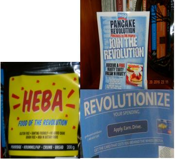 REVOLUTION – NOW! NOW!